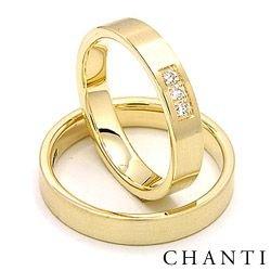 Nydelige gifteringer i 14 karat gull 0,06  ct - par