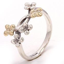Blomst ring i oksidert sterlingsølv med 8 karat